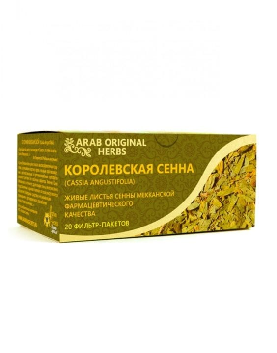 Чай Arab Original Herbs Королевская Сенна
