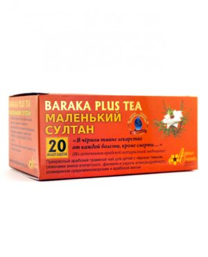 Чай BARAKA PLUS TEA МАЛЕНЬКИЙ СУЛТАН 1