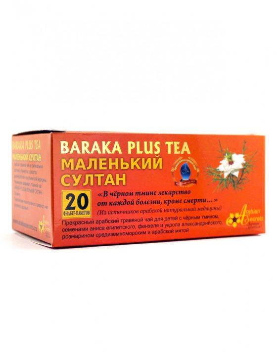 Чай BARAKA PLUS TEA МАЛЕНЬКИЙ СУЛТАН 1