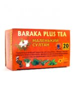 Чай BARAKA PLUS TEA в Киеве