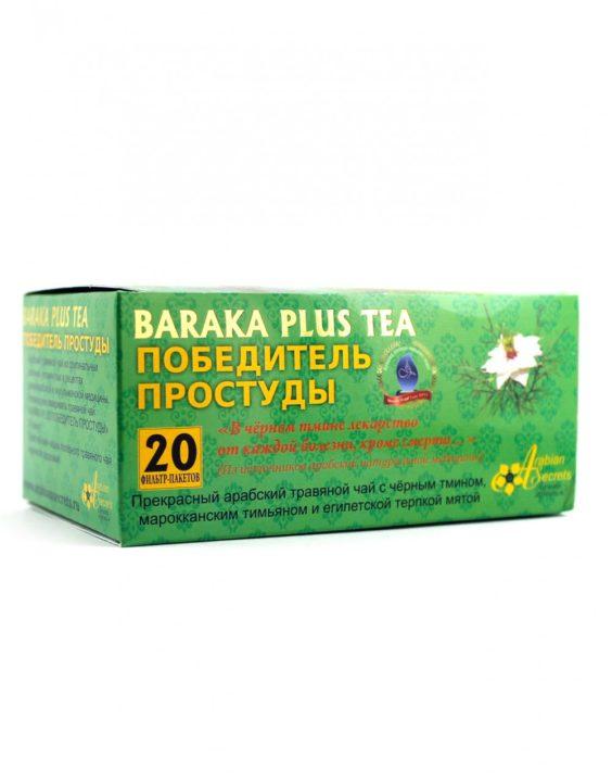 Чай Победитель Простуды Baraka Plus Tea