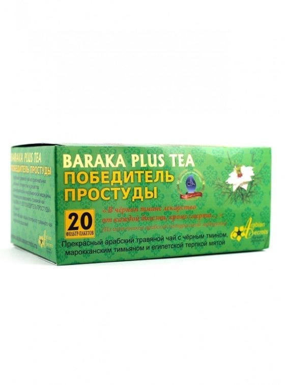 Чай Победитель Простуды Baraka Plus Tea