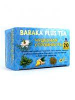 Чай натуральный арабский ЧУДЕСНАЯ СТРОЙНОСТЬ 3