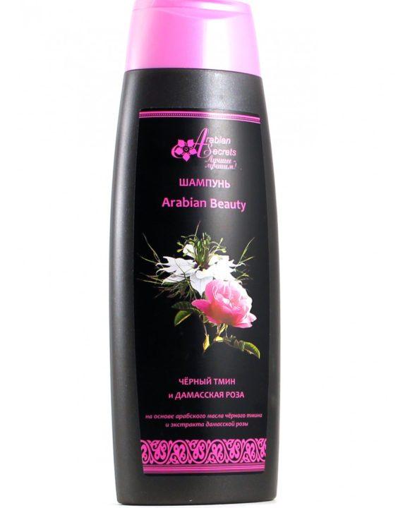 Шампунь с Черным Тмином и Дамасской Розой Arabian Beauty