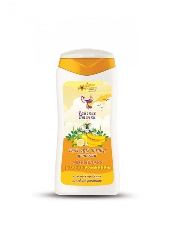 Гель для Душа Детский Райские Птички с Тмином, Бананом и Лимоном