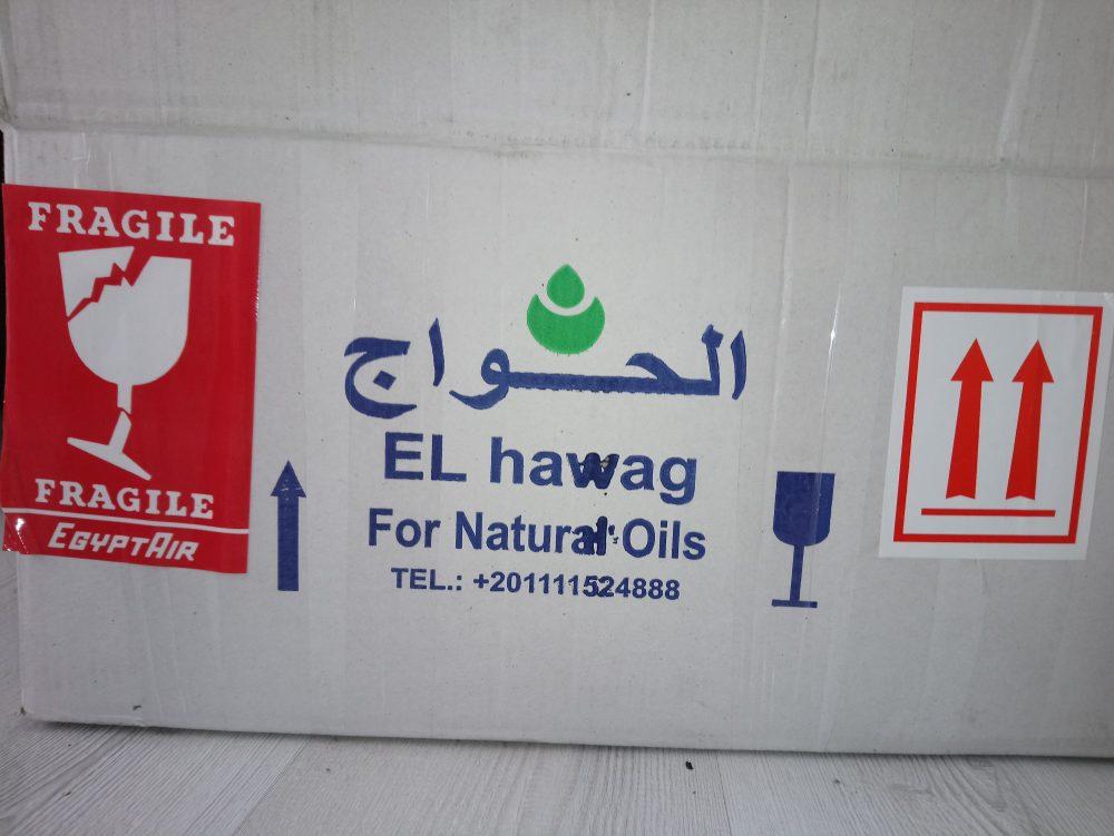 ящик El Hawag
