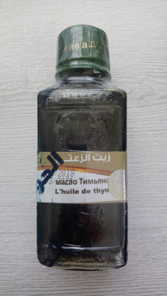 Масло Тимьяна 125 мл из Египта