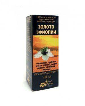 масло черного тмина золото эфиопии