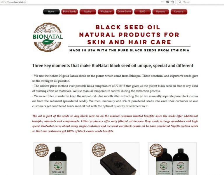 Масло черного тмина Бионаталь купить
