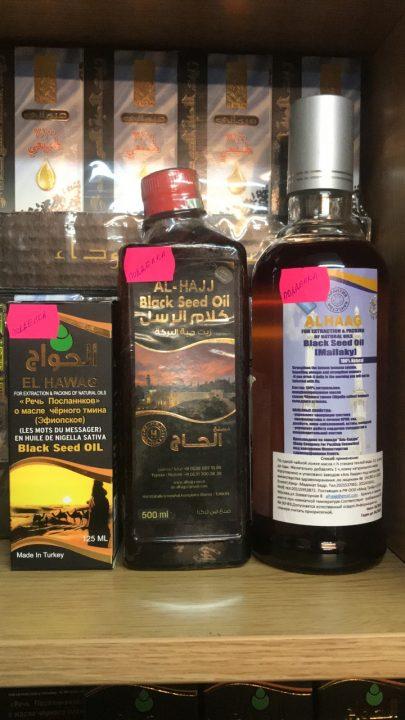 подделка масла тмина из Египта
