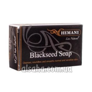 Arabic Soap with Black Cumin Hemаni