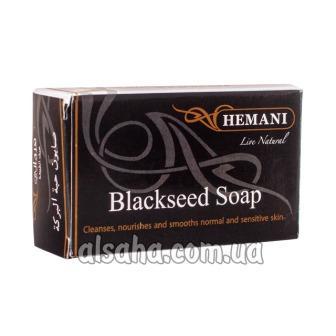 арабское мыло с черным тмином hemani