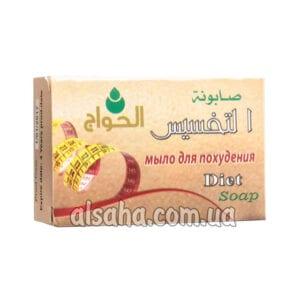 Мыло для похудения El Hawag из Египта